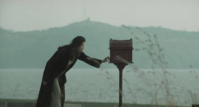 출처: '시월애'