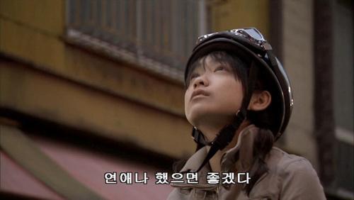 출처: 영화 '조제, 호랑이 그리고 물고기들'