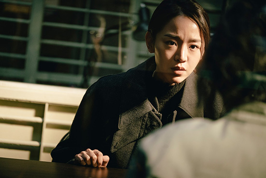 출처: < 결백>