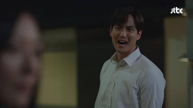출처: JTBC <부부의 세계> 캡처