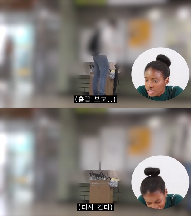 출처: 유튜브 아이스튜디오 채널