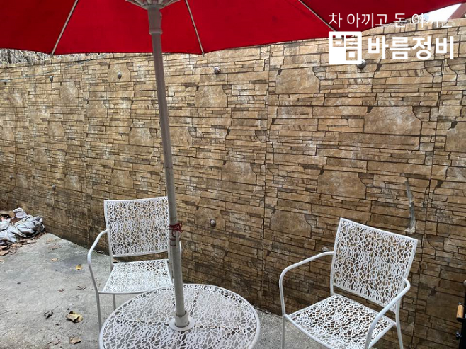 출처: 바름정비 하남직영점