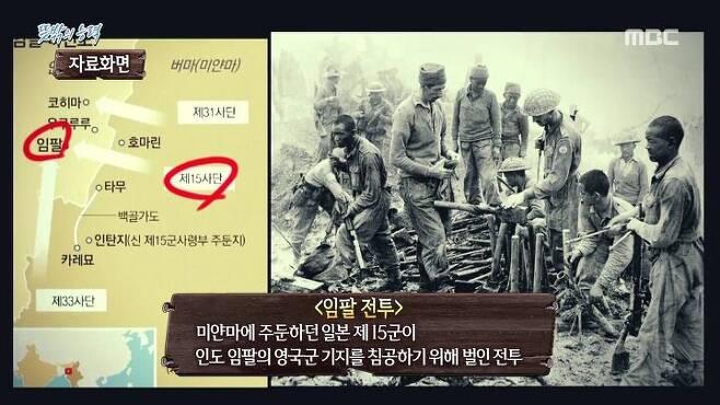출처: MBC '신비한TV 서프라이즈'