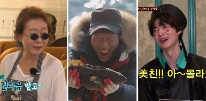출처: (왼쪽부터) 윤여정 - 유해진 - 안재현