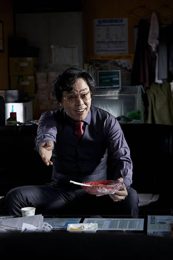 출처: <꾼>