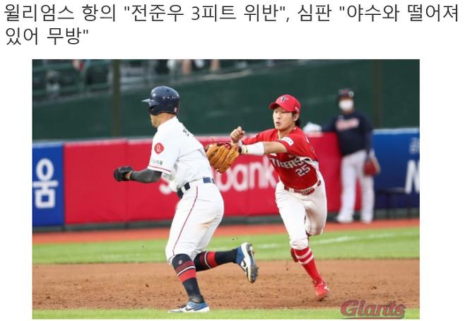 출처: 스타뉴스