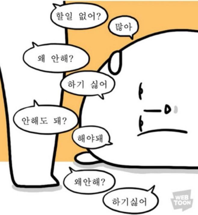 출처: @대학일기