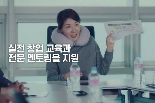 출처: tvN <스타트업>