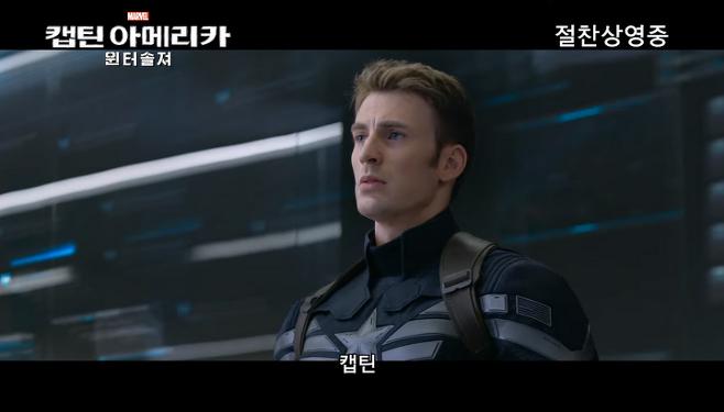 출처: MarvelKorea 공식 유투브채널