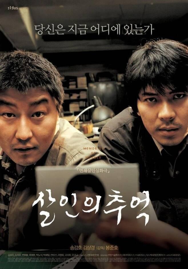 출처: 다음영화