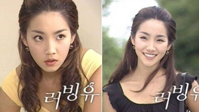 출처: KBS <러빙유>