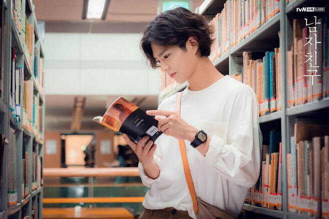출처: 드라마 '남자친구' 홈페이지