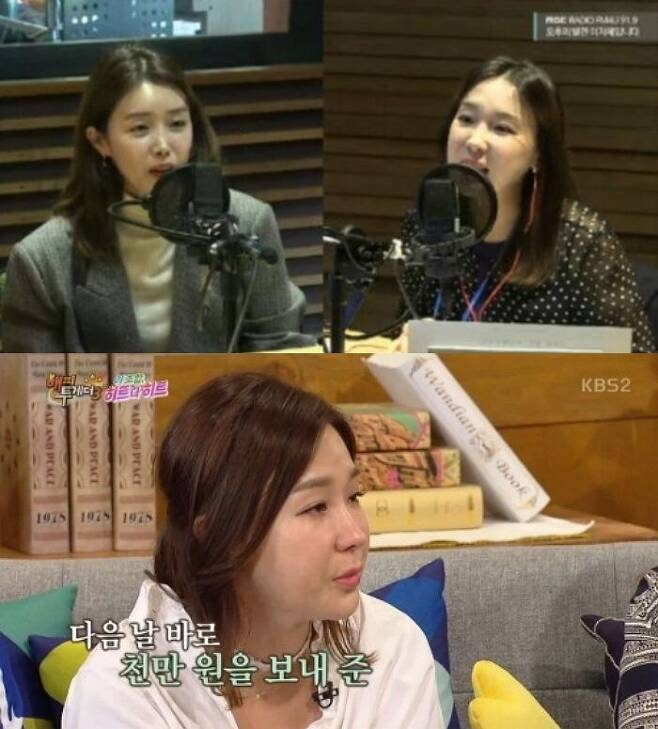 출처: KBS2 <해피투게더>, MBC FM4U <오후의 발견 이지혜입니다>