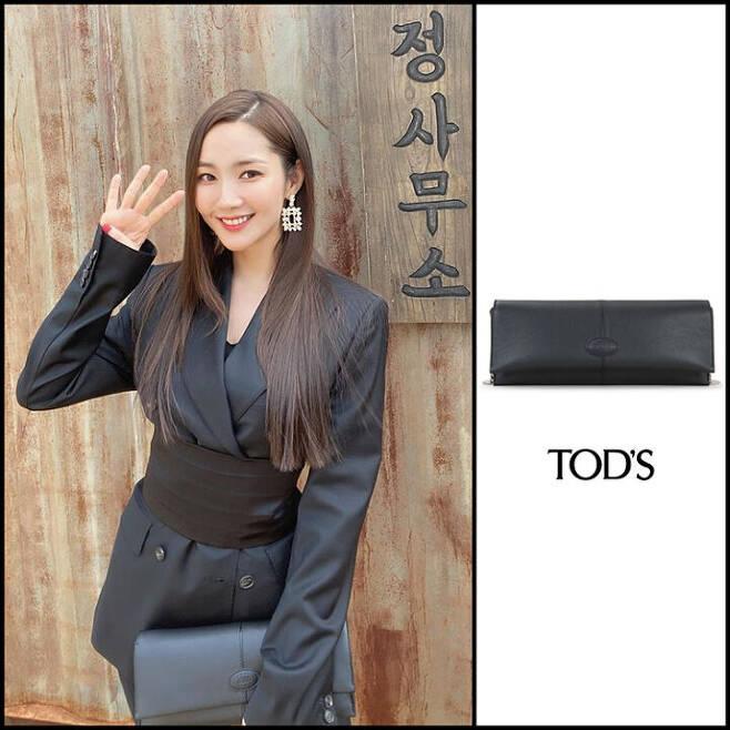 출처: 박민영 인스타그램, TOD'S