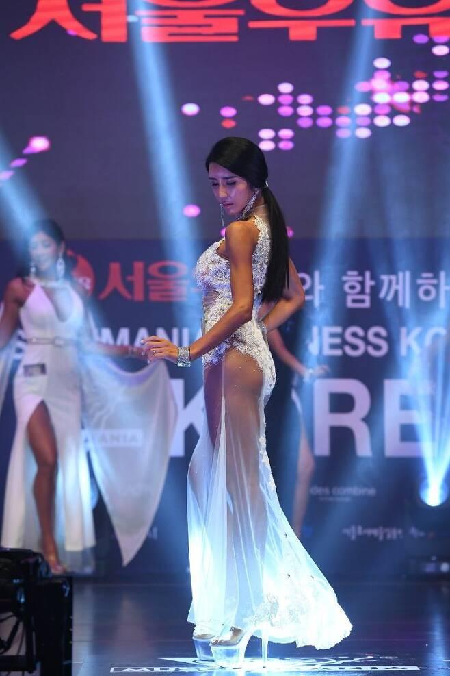 출처: 정수민씨 제공