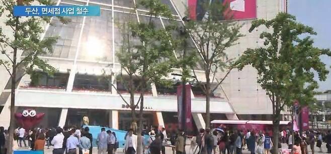 출처: SBS CNBC 캡처