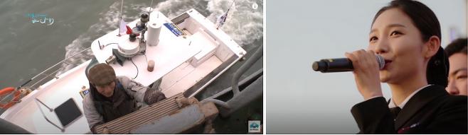 출처: (좌)목포MBC '어영차바다야' 캡처 (우)대한민국 해군 '해군 홍보모델 숏터뷰 영상' 캡처