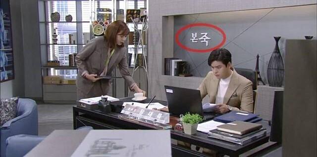 출처: 하나뿐인 내편 캡처