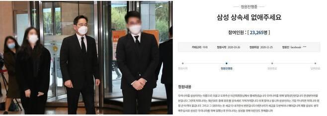출처: 조선DB, 청와대 국민청원 캡처