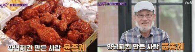 출처: tvN '유퀴즈온더블럭' 방송 캡처