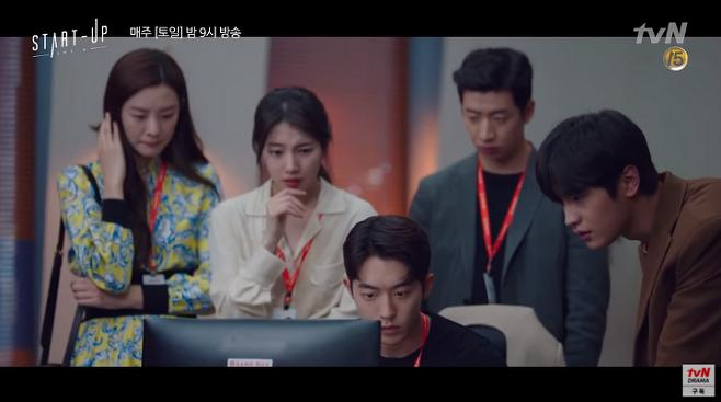 출처: tvN Drama 유튜브 캡처