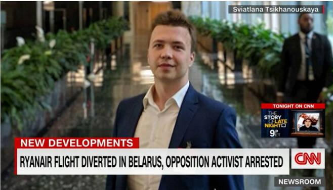 23일(현지시간) 벨라루스 당국에 의해 체포된 반정부 텔레그램 매체 '넥스타' 전 편집장 라만 프라타세비치. CNN 화면 캡쳐