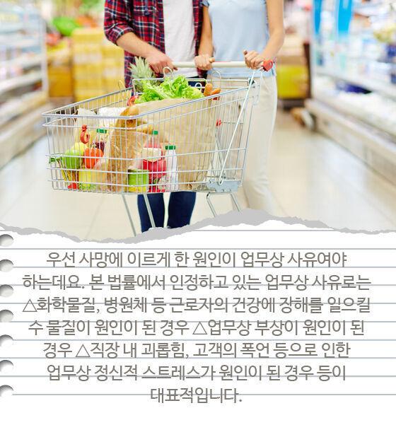 출처: /사진=게티이미지뱅크