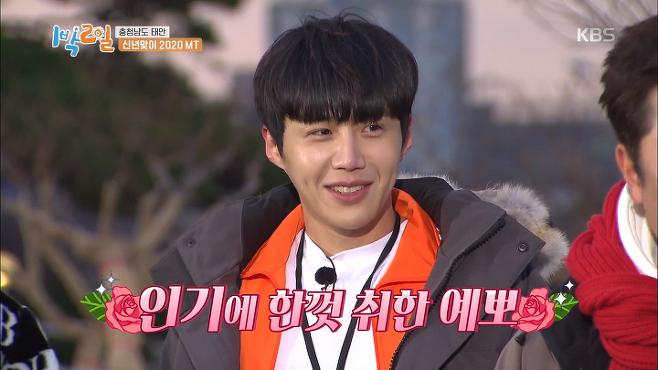 출처: KBS2TV 1박2일 시즌4