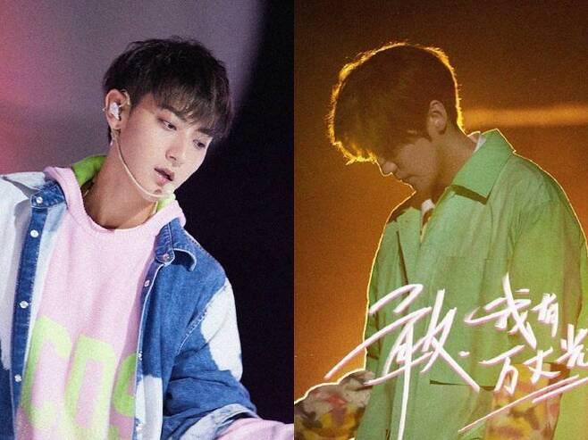 출처: '창조영2020' 공식 웨이보