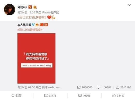 출처: 유역비 웨이보