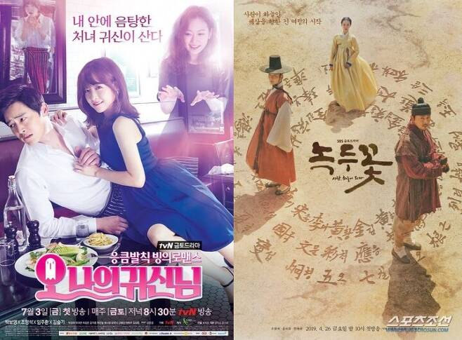 출처: tvN, SBS