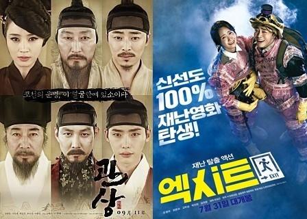 출처: 영화 '관상', '엑시트' 포스터