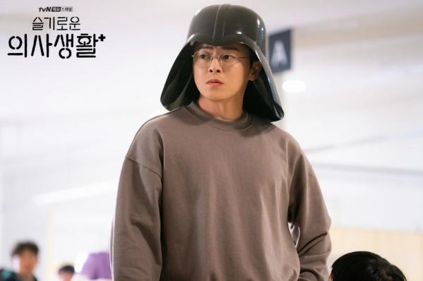 출처: tvN