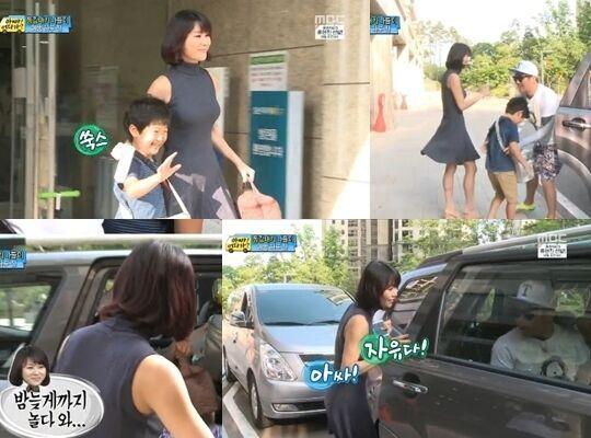 출처: MBC '아빠 어디 가'