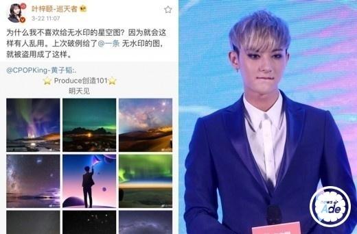 출처: 타오 웨이보, 뉴스에이드 DB