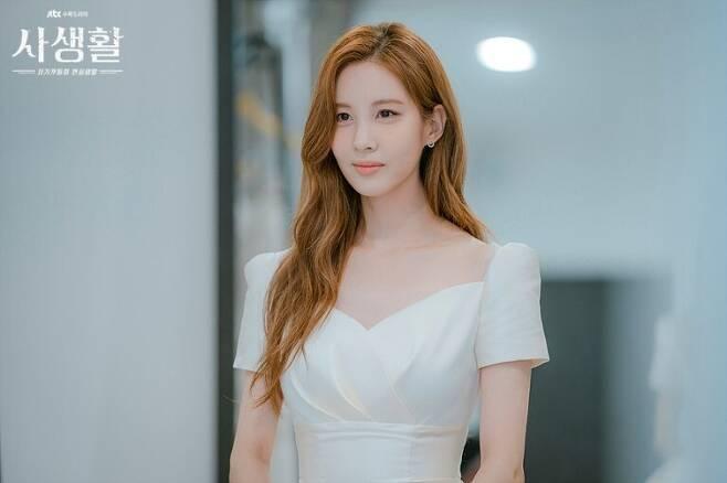 출처: JTBC '사생활'
