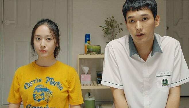 출처: 영화 '애비규환'