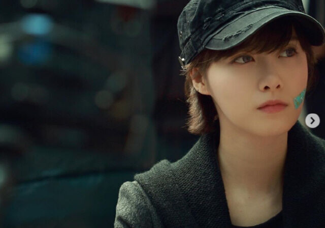 출처: 구혜선 인스타그램
