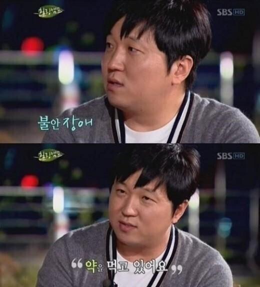 출처: SBS '힐링캠프' 캡처