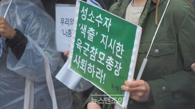 출처: 뉴스앤조이