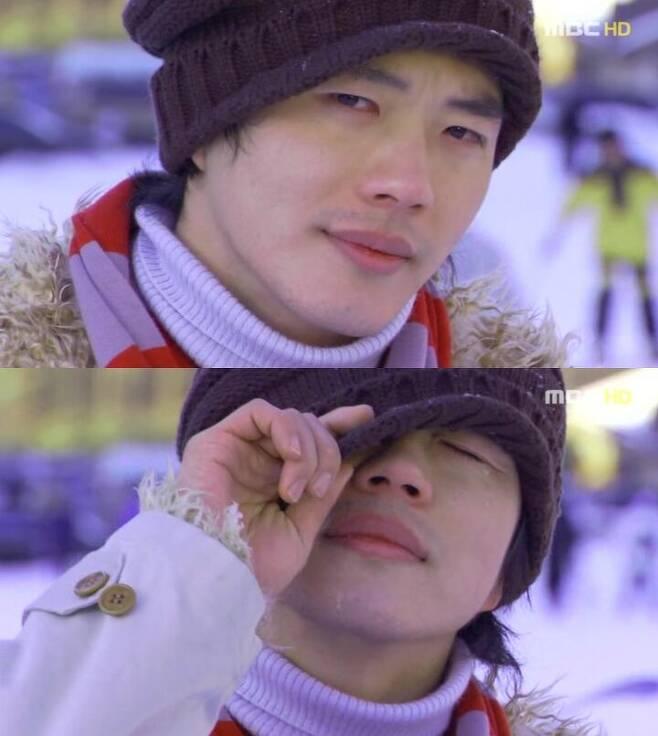출처: MBC <슬픈연가> 방송 캡쳐