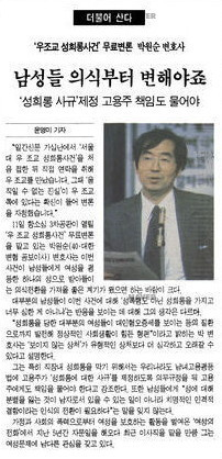 출처: (한겨레, 1994. 10. 11)
