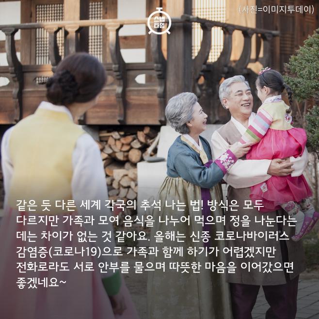 출처: / 스냅타임 박서빈 기자
