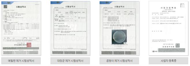 출처: 한국바이오존