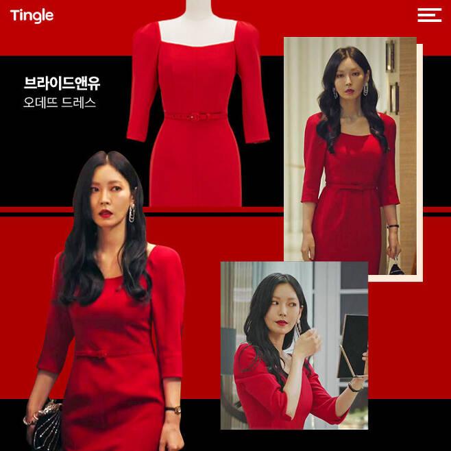 출처: SBS 펜트하우스, 브라이드앤유 홈페이지
