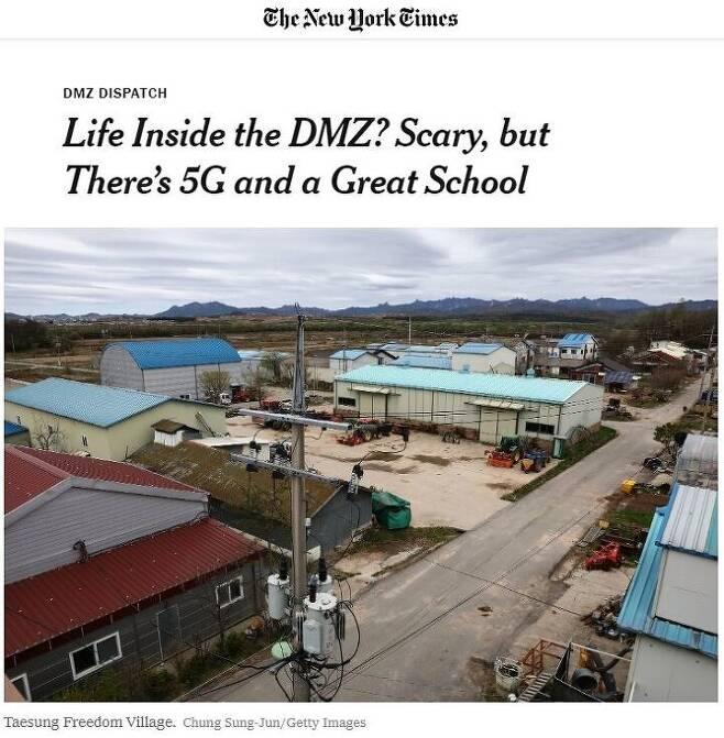 출처: 뉴욕타임스 사이트 캡처
