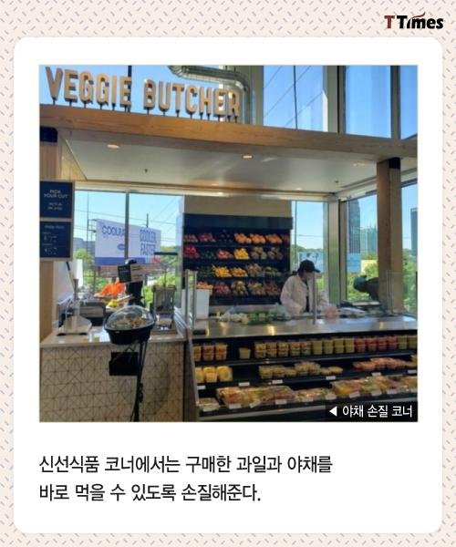 출처: wholefoods market