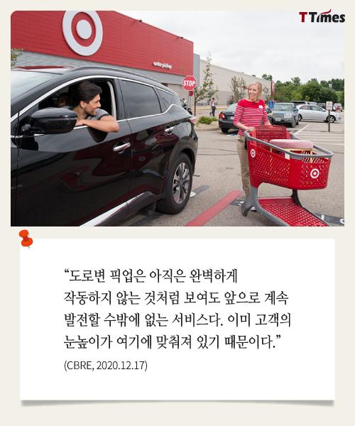 출처: target