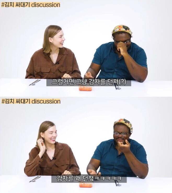 출처: 코리안브로스 유튜브 채널