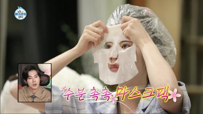 출처: <나혼자산다> 영상 캡처